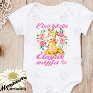 Anyák napi body Első közös zsiráf FL