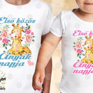 Anya lurkó szett Első közös anyák napja zsiráf